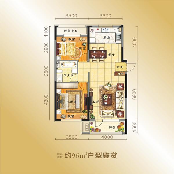 96平2室1厅1卫户型