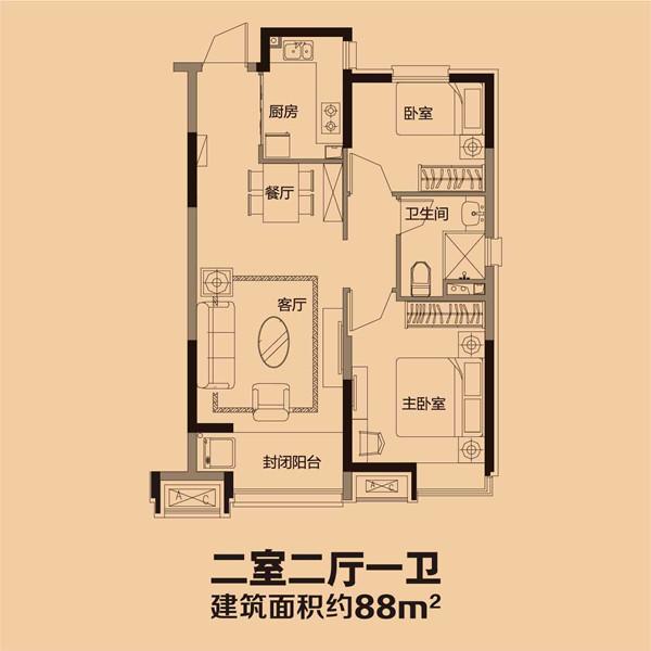 88㎡2室2厅1卫
