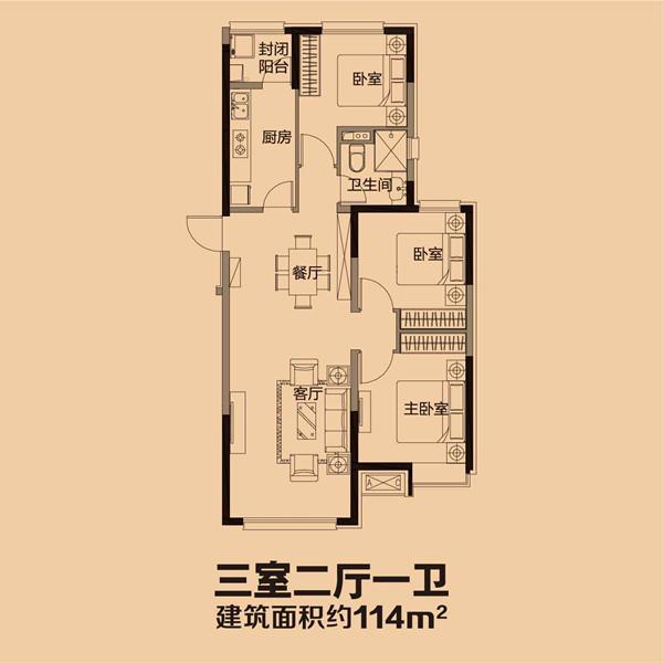 114㎡3室2厅1卫