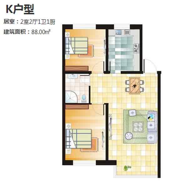K户型88平两室两厅一卫