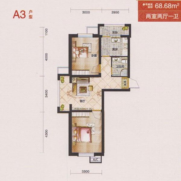 洋房68.68平2室2厅1卫A3户型