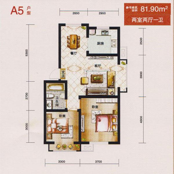 洋房81.9平2室2厅1卫A5户型