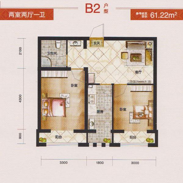 洋房61.22平2室2厅1卫B2户型