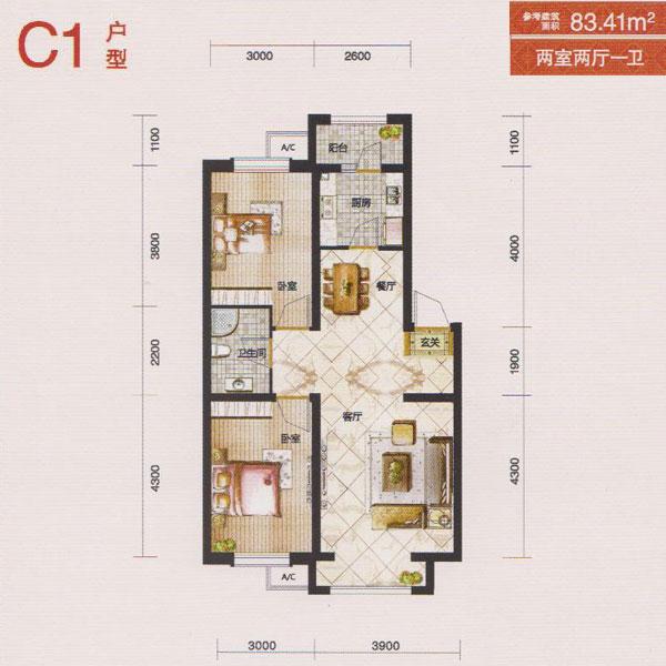洋房83.41平2室2厅1卫C1户型