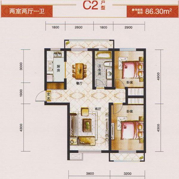 洋房86.3平2室2厅1卫C1户型