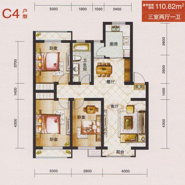 111㎡3室2厅1卫