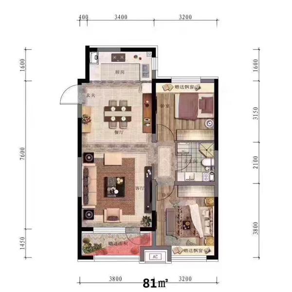 81㎡2室2厅1卫