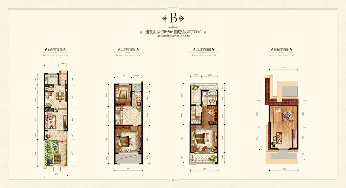 沈阳房产网 沈阳别墅 绿地·国际花都  别墅190平样板间 三楼卫生间