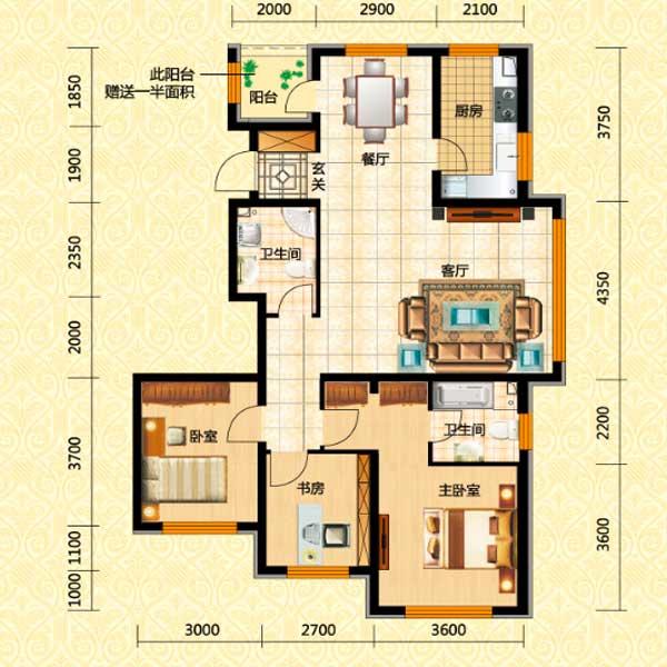 127平3室2厅2卫C1户型