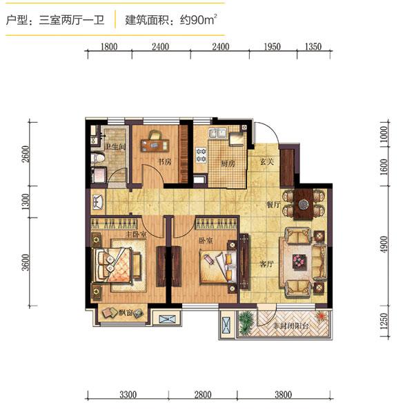 90平3室2厅1卫【万科之光】户型