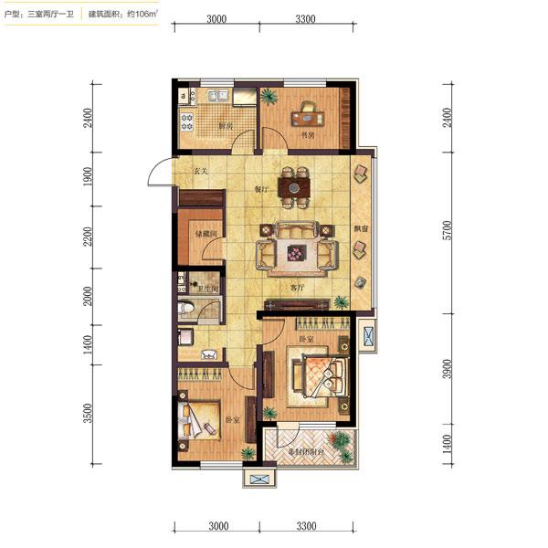 106平3室2厅1卫【旖旎之光】户型