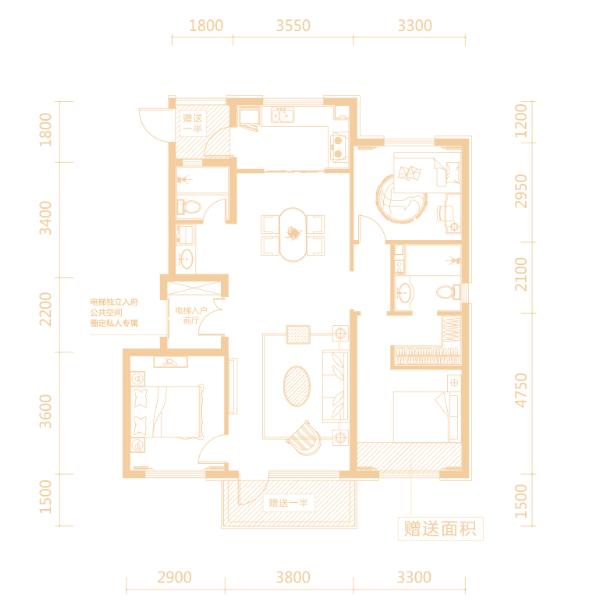 108平3室2厅2卫雅艺户型