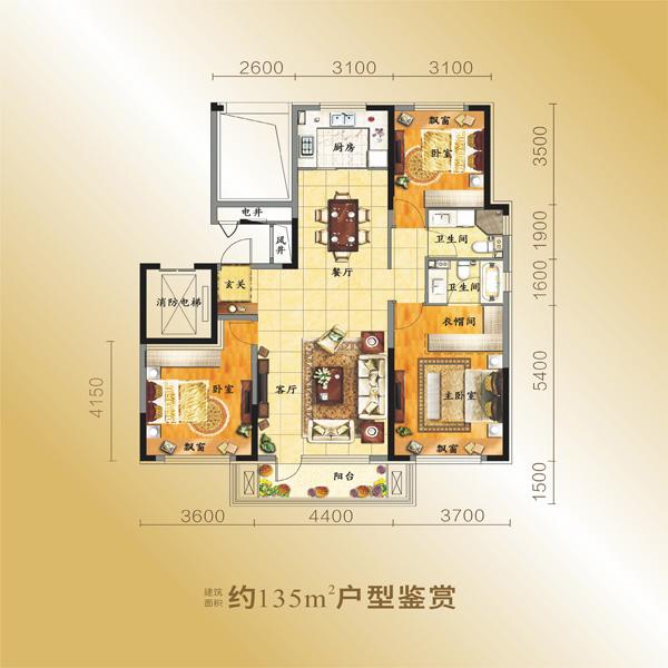135平3室2厅2卫户型