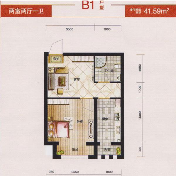 洋房41.59平2室2厅1卫B1户型