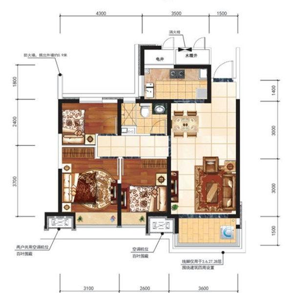 90㎡3室2厅1卫