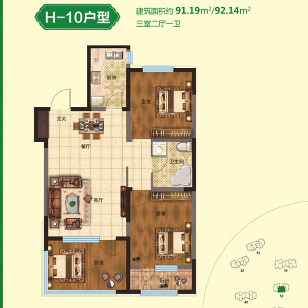 91平3室2厅1卫H-10户型