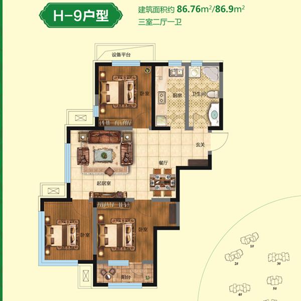 86平3室2厅1卫H-9户型