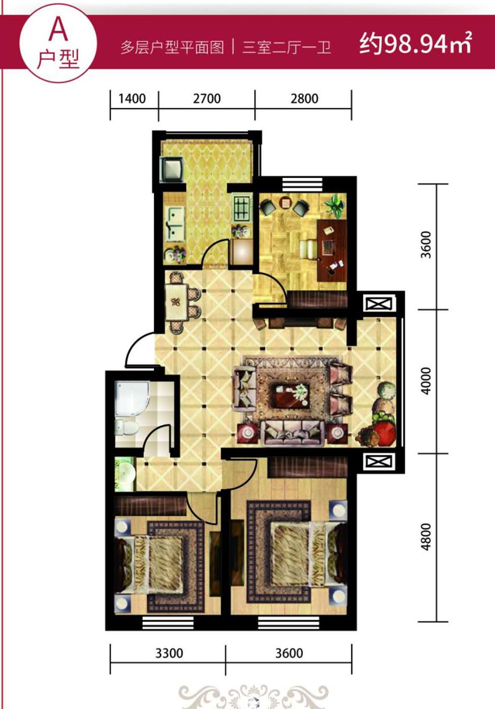 A户型99平三室二厅一卫