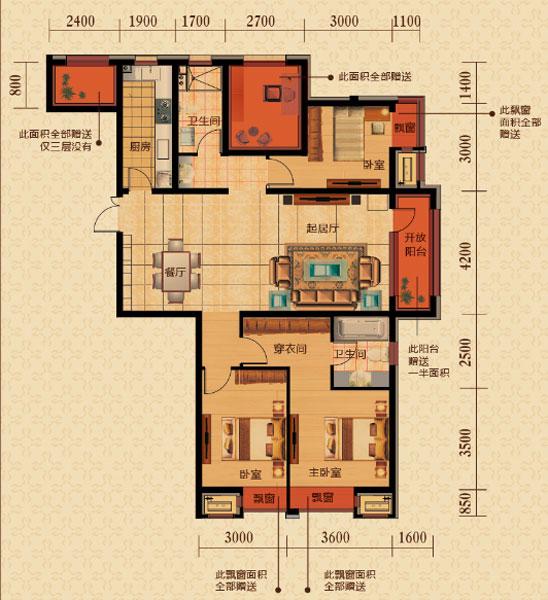 139平4室2厅2卫E4户型