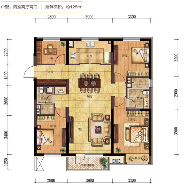128平4室2厅2卫【理想之光】户型