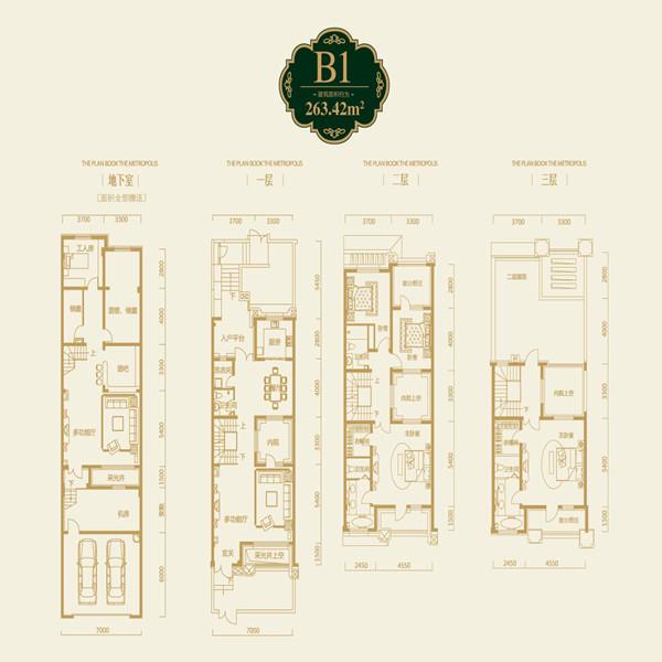 奥园国际城4室3厅4卫建筑面积约为263㎡
