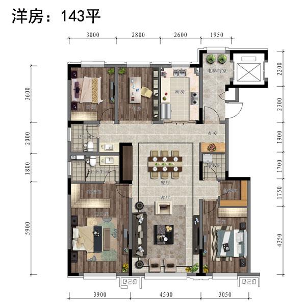 143㎡4室2厅2卫