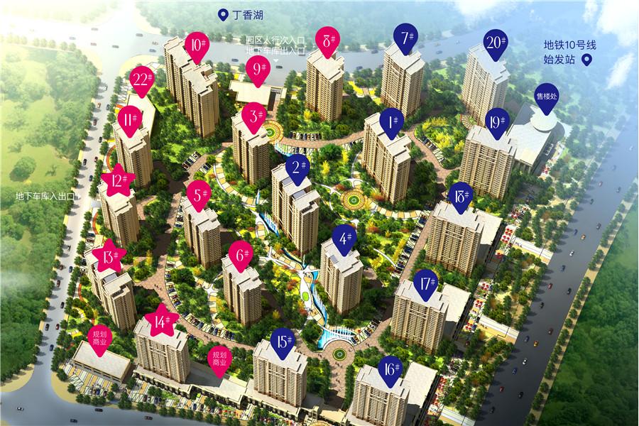 广厦绿园鸟瞰图