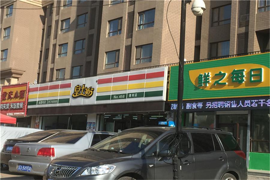 华府丹郡悦湖商业街