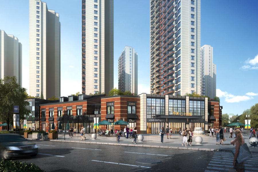 华润·二十四城商业街效果图
