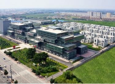 沈阳·金谷科技园