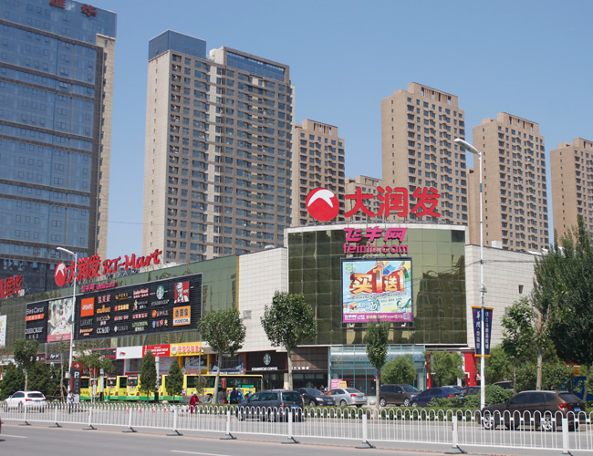 长白岛内大润发超市,维华商业广场已经开始营业,可以满足日常生活需求