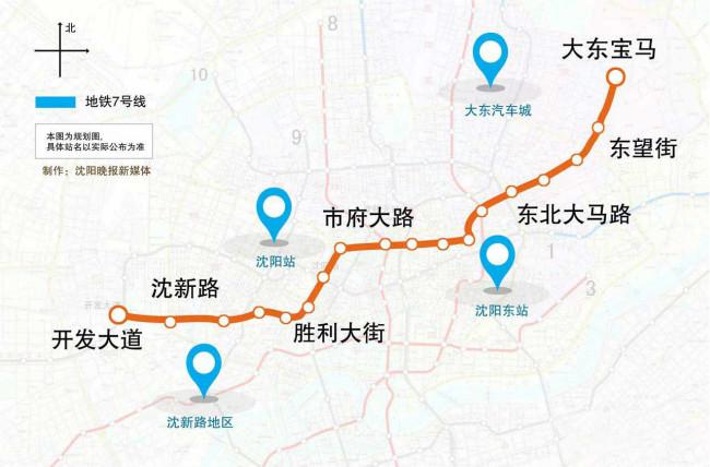 沈阳市大东区详细地图