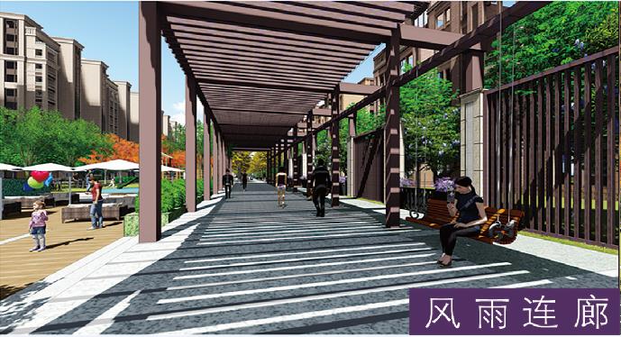 风雨连廊效果图-华邑世纪城 诠释住宅4.0时代