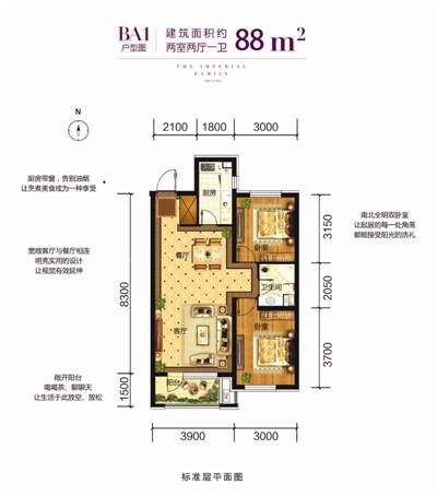 88平两层自建房设计图