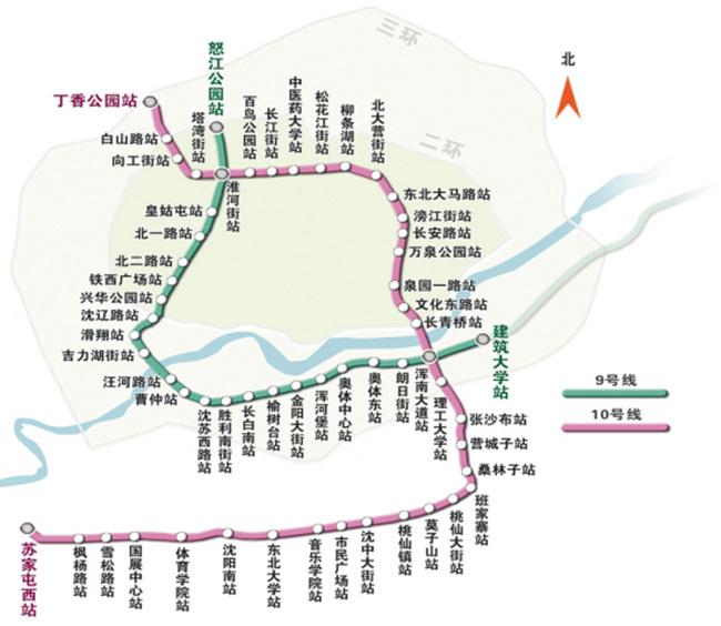 沈阳地铁九,十号线预计明年通车试运行