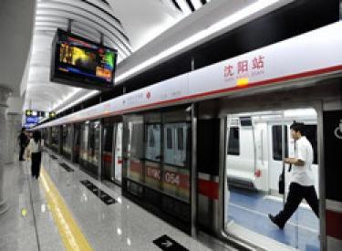 沈阳地铁9号线 工程又有新进展