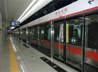 地铁9号线铁西广场站附属工程即将施工