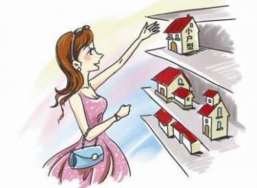 忽视买房细节可致房产贬值数十万 尤其是第三点
