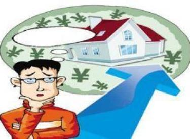 贷款买房多久能拿到房产证