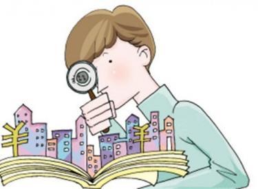 置业指南:有关买房5个细节务必留心
