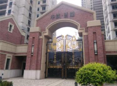 中铁香湖:11月工程进度