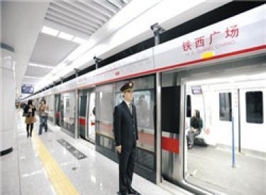 地铁1、9号线换乘车站铁西广场站连通施工75天
