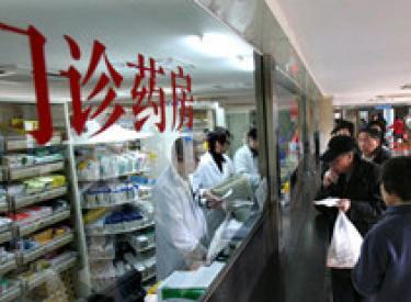 辽宁今年将开展10项创新医疗服务模式