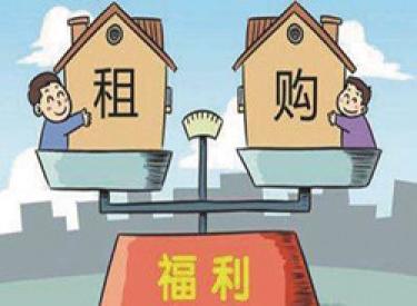 """""""居民购房高杠杆""""将成调控重点"""