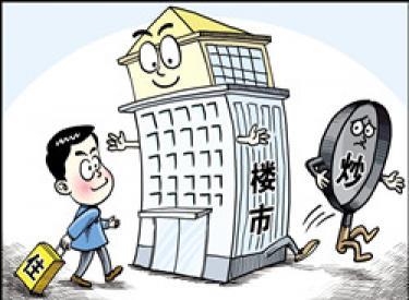 表示多地召开住房城乡工作会议 定调2018楼市