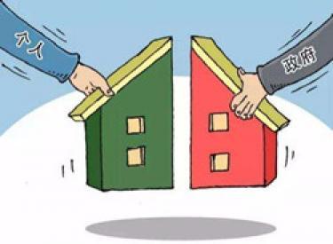 政府将不再是居住用地唯一提供者 住房租赁市场或将率先受益