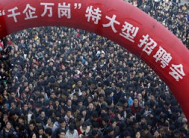辽宁国企将100%实行公开招聘