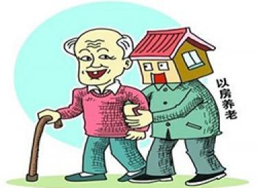 高档养老每月至少花1万?警惕养老项目高档化