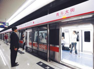 地铁2号线北延线预计4月初载客试运营
