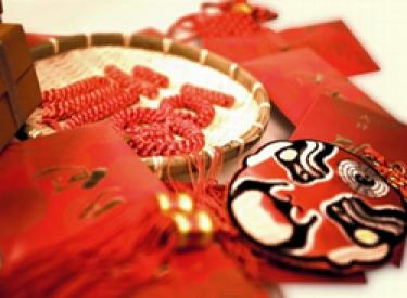 鸿运起红年 与君樾团圆  金地·樾檀山新春喜乐会欢乐开启